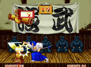 106005-samurai-shodown-neo-geo-screenshot-some-kurokos-are-evaluating