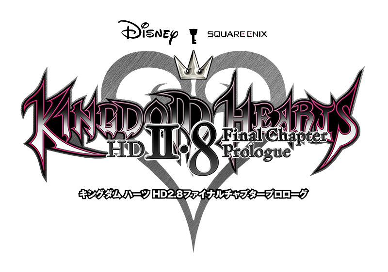 Kingdom_Hearts_HD_2.8_Final_Chapter_Prologue_Logo_KHHDFCP